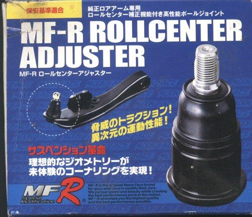 mfr-frontRCA.jpg