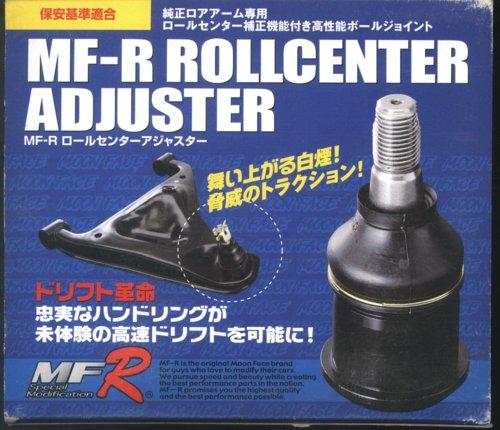 mfr-rearRCA.jpg